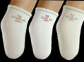Sterling Prosthetic Socks